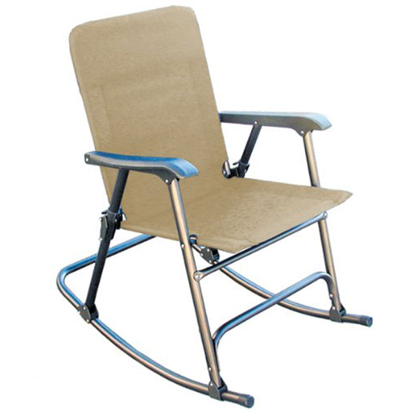 Elite Folding Rocking Chair