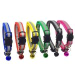 Funpet Reflective Nylon Strip Breakaway Cat Collar
