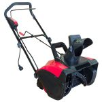 PowerSmart DB5023 Electric Snow Blower